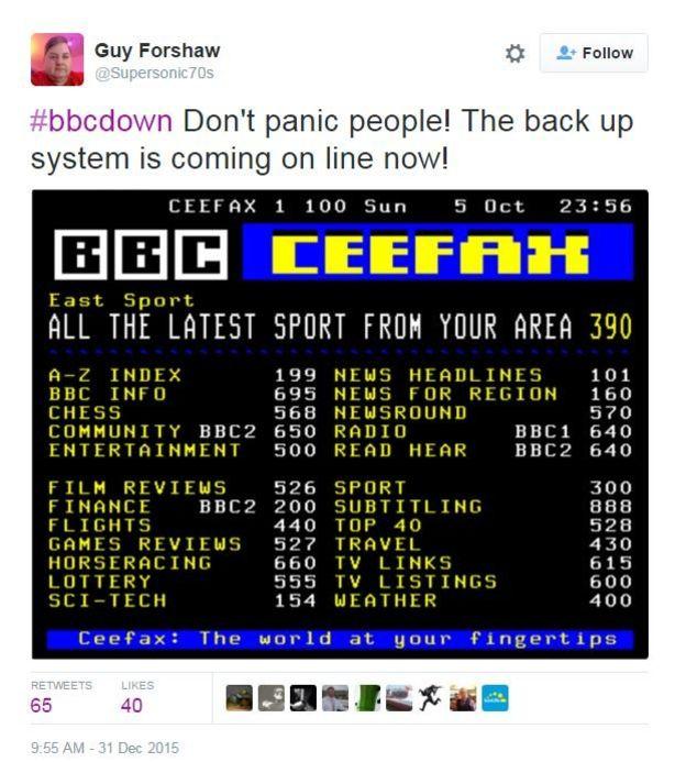 bbcrec